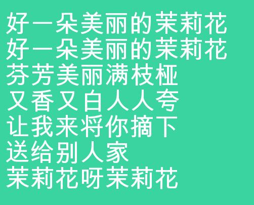 تبدیل حروف فارسی به چینی